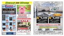 Mississauga Deals and More South Feb 22