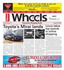 Wheels West June 23 2016