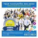 Record Readers Award Winners 2014