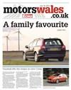 Echo Motors 18/07/2014