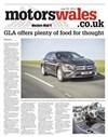 Motor Mail 25/07/2014