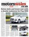 Echo Motors 30/05/2014