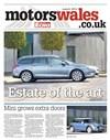 Echo Motors 06/06/2014