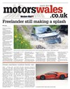 Motor Mail 06/06/2014