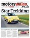 Echo Motors 04/07/2014