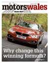 Motor Mail 02/06/2017