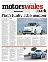Motors Wales 18/07/2014