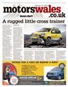 Motor Mail 19/02/2016