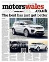Motor Mail 03/04/2015