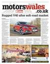 Echo Motors 09/05/2014