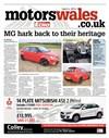 Echo Motors 04/04/2014