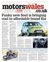 Echo Motors 02/05/2014