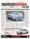 Echo Motors 11/04/2014