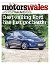 Motor Mail 14/07/2017