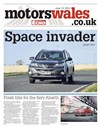 Echo Motors 13/06/2014
