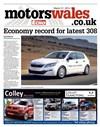 Echo Motors 21/03/2014