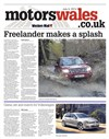 Motor Mail 04/07/2014