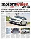 Echo Motors 11/07/2014