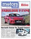 Echo Motors 13/09/2013