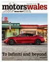 Motor Mail 10/11/2017