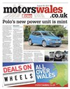 Echo Motors 29/08/2014