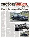 Motor Mail 04/09/2015
