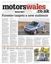 Motor Mail 15/08/2014