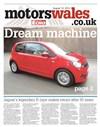 Echo Motors 15/08/2014