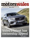 Motor Mail 21/07/2017