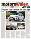 Echo Motors 21/08/2015