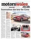 Motor Mail 05/09/2014