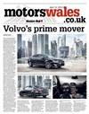 Motor Mail 10/04/2015
