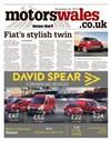 Motor Mail 20/11/2015