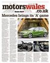 Motor Mail 24/07/2015