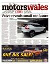 Echo Motors 20/05/2016