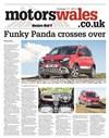 Motor Mail 17/10/2014