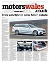 Motor Mail 09/01/2015