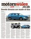 Echo Motors 19/06/2015