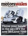 Motor Mail 12/05/2017