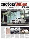 Motor Mail 12/09/2014