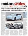 Echo Motors 08/08/2014