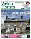 Welsh Homes 17/09/2016