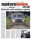 Motor Mail 19/12/14
