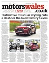 Echo Motors 03/10/2014