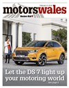 Motor Mail 09/02/2017