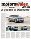 Motor Mail 08/05/2015