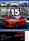 New Reg March 20/02/15