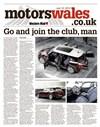 Motor Mail 10/07/2015