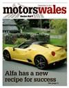 Motor Mail 08/09/2017