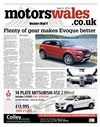 Motor Mail 04/04/14